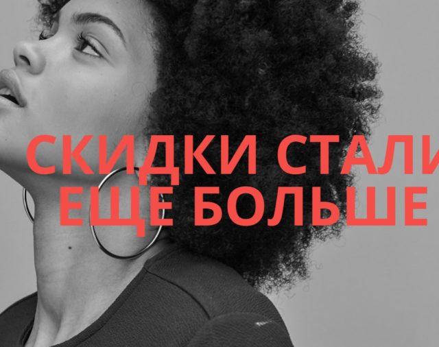 ee7e30e791ccb Интернет магазин Zara. Одежда в Крым. Распродажа. — Zara в Крым